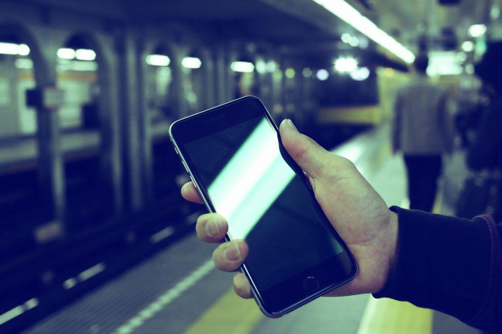 iphone6plus-538898_1920