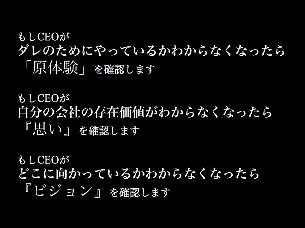 スクリーンショット 2017-03-09 13.39.09