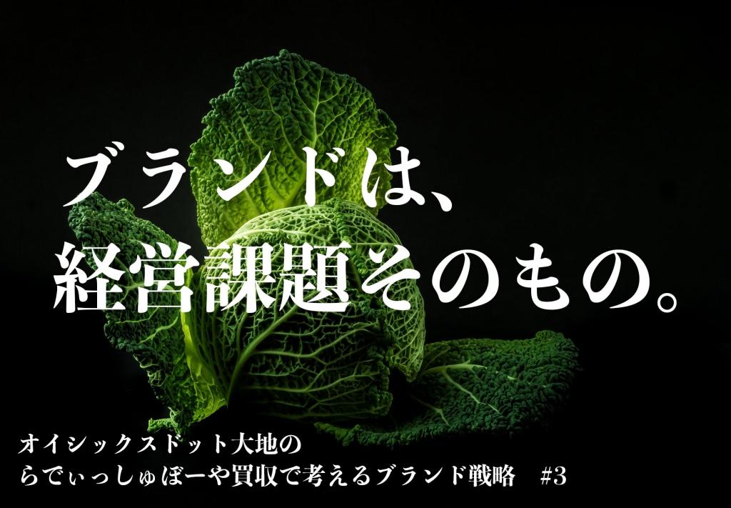 vegetables-2924245_1920のコピー