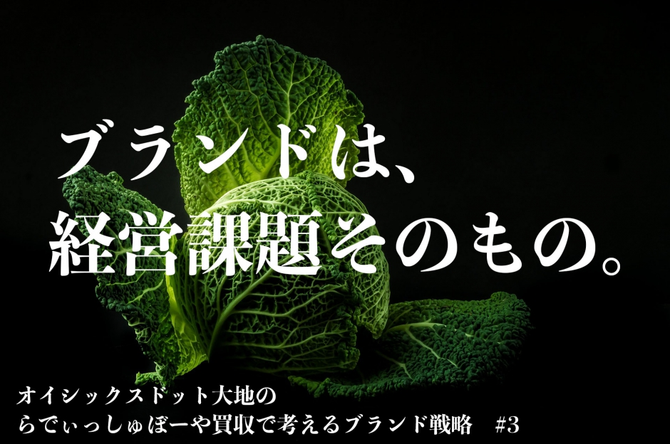 vegetables-2924245_1920のコピー
