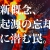 fire-2915539_1920