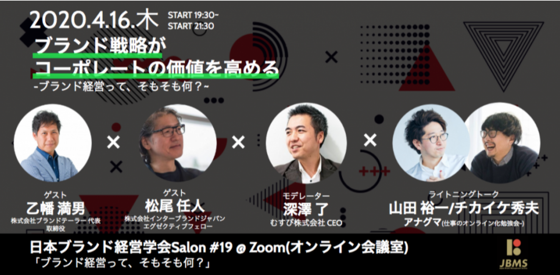 スクリーンショット 2020-04-25 10.51.00